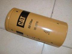 专业生产IR-0749卡特滤芯