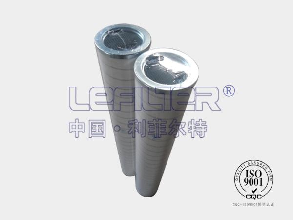 国产替代颇尔滤芯HC9100*26H