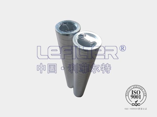 HC9901*26H替代颇尔滤芯厂家