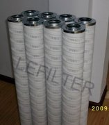 HC9901FUN39H pall滤芯