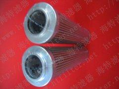 厂家专供0160D020BN3HC贺德克 高仿 替代滤芯