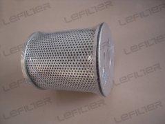 HP33DNL1425WSV海普洛HY-PRO滤芯