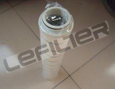 HC9104FKS13Z 油动机入口滤芯