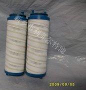 HC9104FKS13Z主油泵入口滤芯