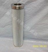 HC8314FKZ16Z冷却泵入口滤芯