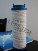 CS604LGH13聚结pall滤芯