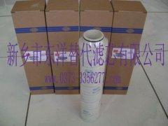 HP0651A10AN磨煤机液压油站高压滤网