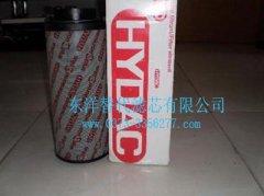 LHO330R010BN/HC滤芯