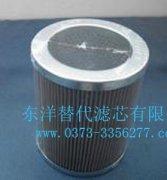 齿轮箱 滤油器滤芯(二重) 东汽机组滤芯