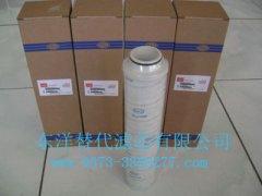 现货HC8400FKS39Zpall滤芯 国产化