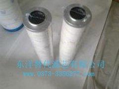 新乡厂家HC8304FKS39Z pall滤芯型号齐全