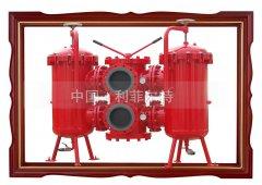 SDRLF-A2600*10双筒过滤器 现货